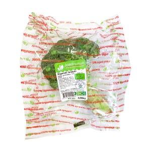 Organski Brokoli