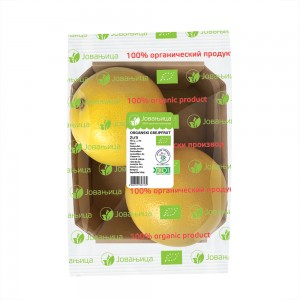 Organski grejpfrut žuti - kg
