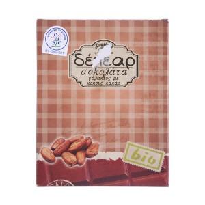 Organska mlečna čokolada kakao puter - 75g