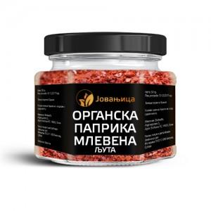 Organska mlevena paprika (ljuta)