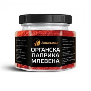 Organska mlevena paprika - 45g
