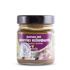 Organski puter od pistaća - 250g