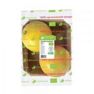 Organski grejpfrut žuti - 500g