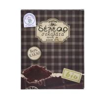 Organska mlečna čokolada - 75g