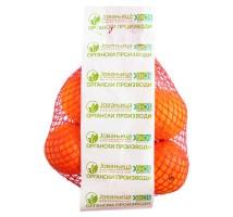 Organska pomorandža pakovanje - 1kg