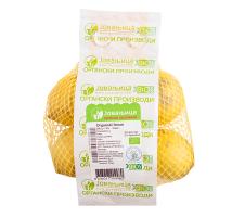 Limun-500g